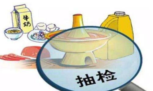 陕西省检出1批次玉米面中玉米赤霉烯酮标